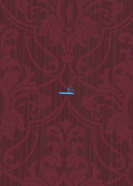 Обои Cole & Son Archive Traditional 88/8035